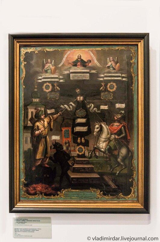 Монах, распинаемый страстями (Житие истинного монаха). 1831 год. Холст. Масло.