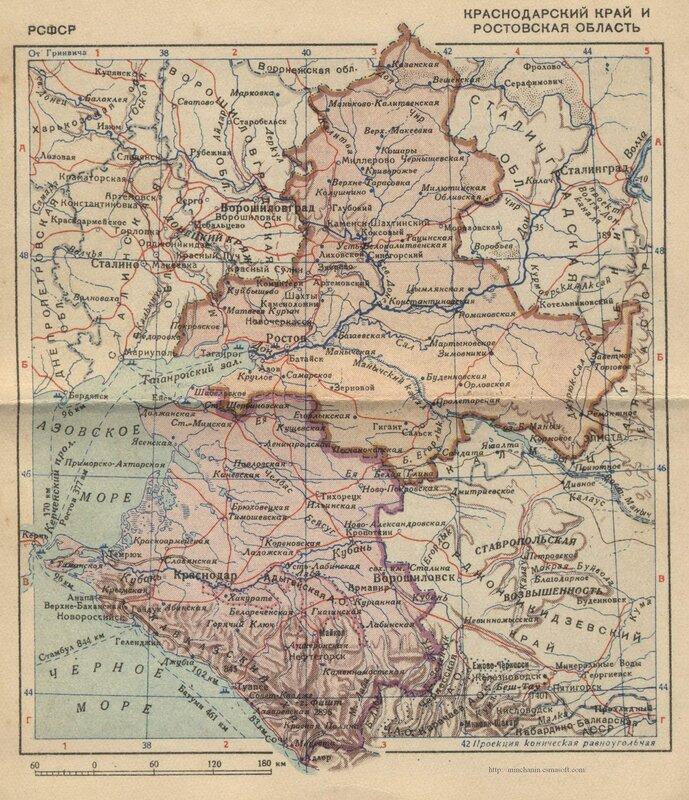 Краснодарский край и Ростовская область
