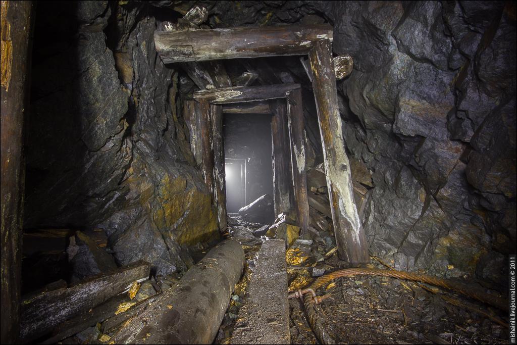 Кусинский рудник «Магнитка»