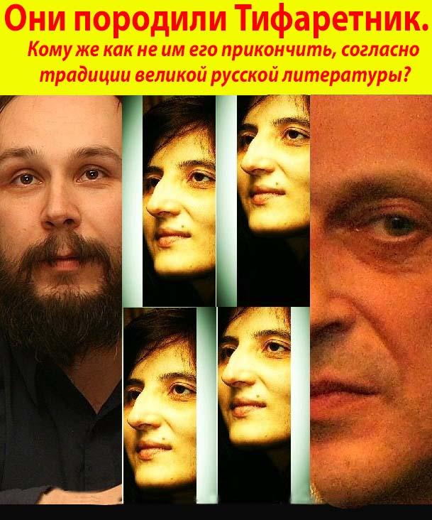 Вербицкий, Фридман, Лейбов(подписано)