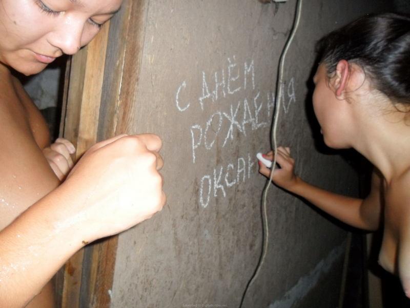 секс шоп в харцызске №83975