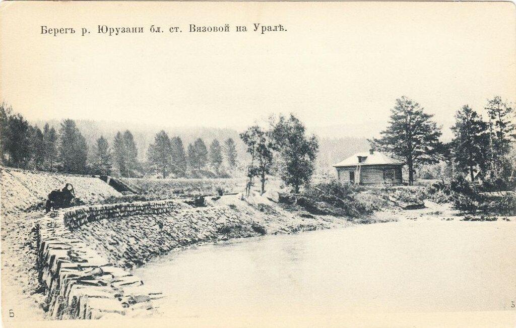 На Урале. Старые фотографии начала прошлого века