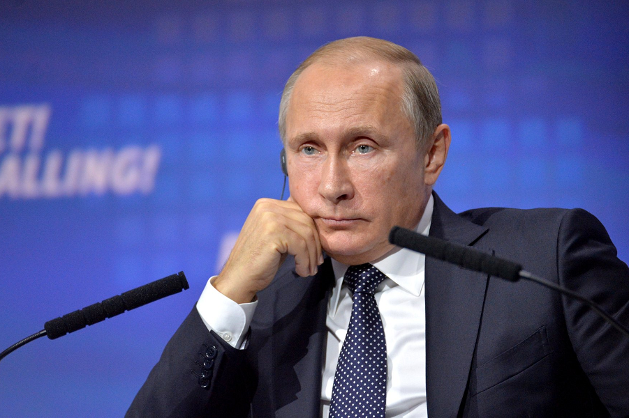 Путина на инвестфоруме Россия зовет!.png