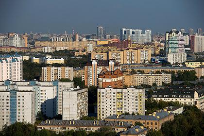 Мэрия столицы России одобрила поправки в законе на имущественный налог
