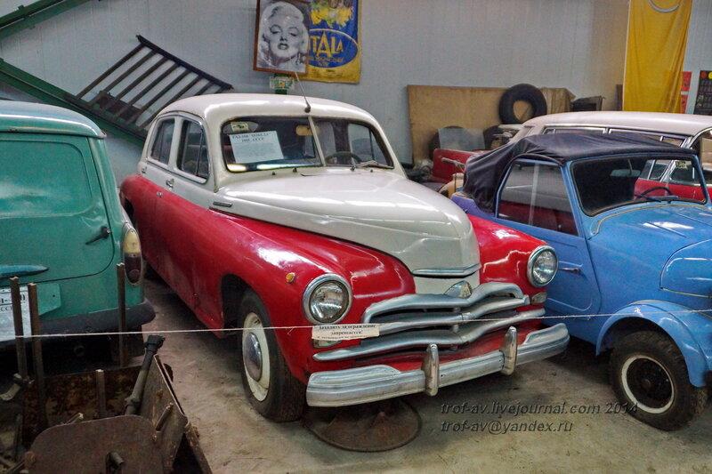 ГАЗ-20В, 1955 г. Ломаковский музей старинных автомобилей и мотоциклов, Москва