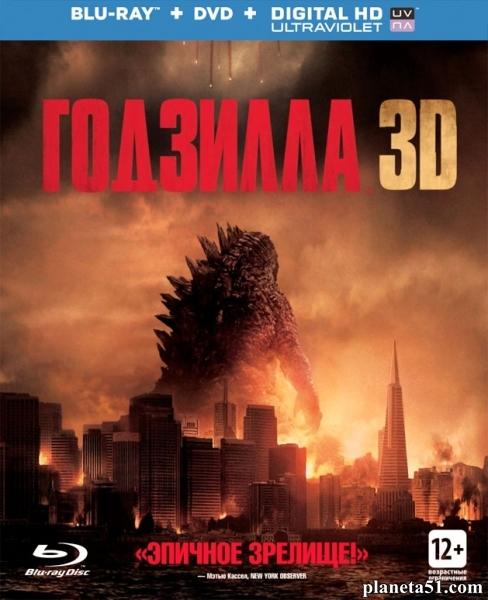 Годзилла / Godzilla (2014/BDRip/HDRip/3D)