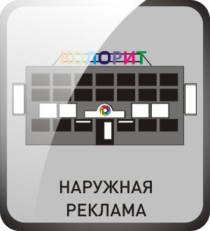 http://www.kolorit52.ru/p/blog-page_83.html