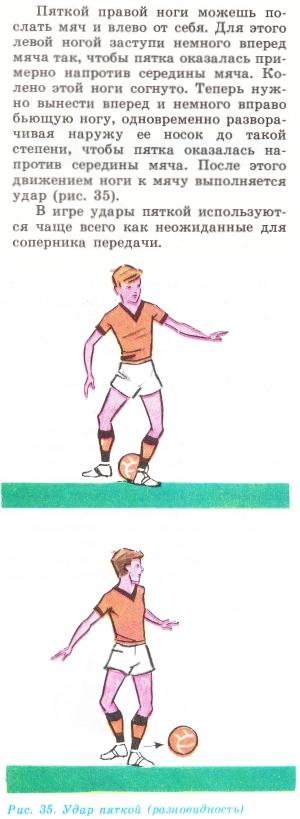 Как сделать удар ногой в прыжке
