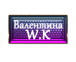 http://img-fotki.yandex.ru/get/6815/220779633.e/0_2b51c9_3ff0b4f8_orig