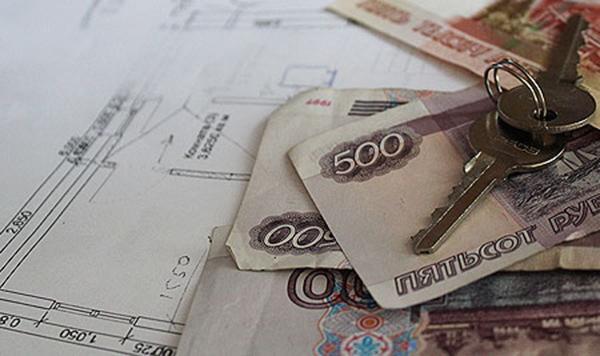 Налог на имущество кировчан может вырасти с 2016 года