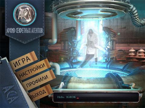 Архив Секретных Агентов   Top Secret Finders (Rus)