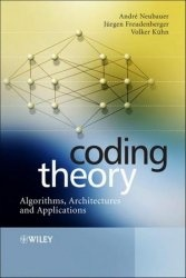 Книга Coding Theory: Algorithms, Architectures and Applications