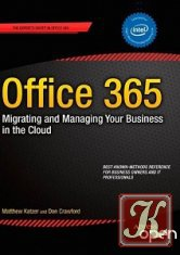 Книга Книга Office 365: Migrating and Managing Your Business In The Cloud