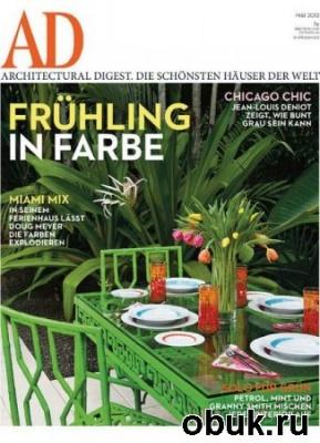 Книга Architectural Digest - Mai 2012 (Deutschland)