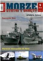 Журнал Morze Statki i Okrety №9, 2010