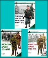 Журнал Военно-историческая серия Солдатъ. Сборник №11 (2003) PDF pdf 36,6Мб