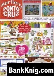 Журнал Marileny Ponto Cruz 20 jpg 95,12Мб скачать книгу бесплатно