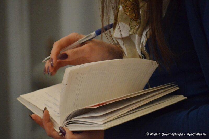 Презентация книги 'Когда история оживает', Областная библиотека, 14 октября 2014 года