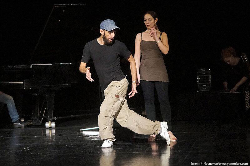 Осень. Театр Эстрады. DEL BARRIO. 17.10.14.17..jpg