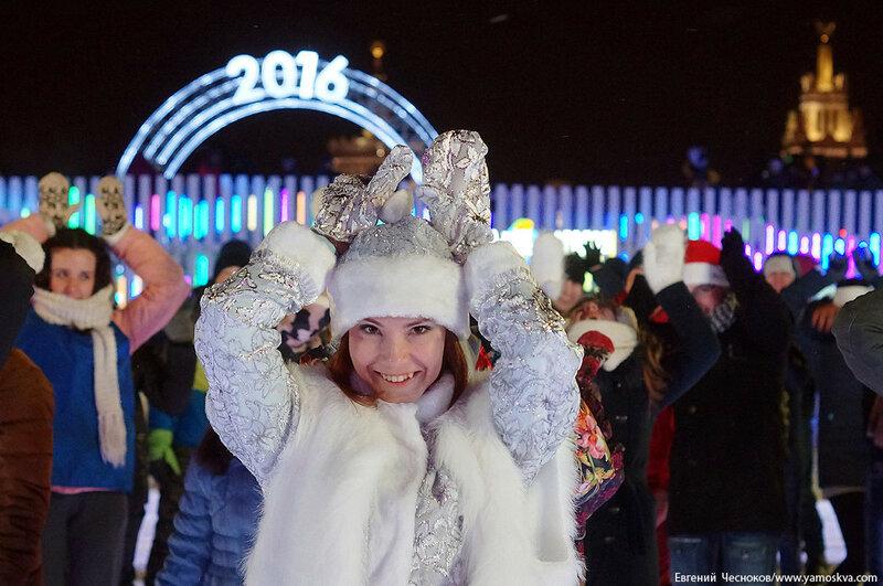 Зима. Новый год. Каток ВДНХ. 01.01.16.33..jpg