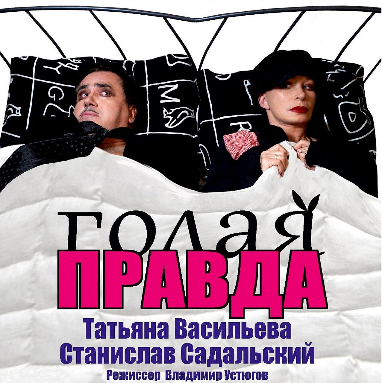 https://img-fotki.yandex.ru/get/6815/39067198.138/0_93553_731fa81_XXXL.jpg