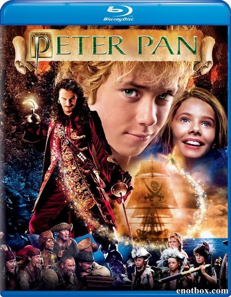 Питер Пэн / Peter Pan (2003/BDRip/HDRip)