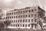 Школа № 2. 1948 год.