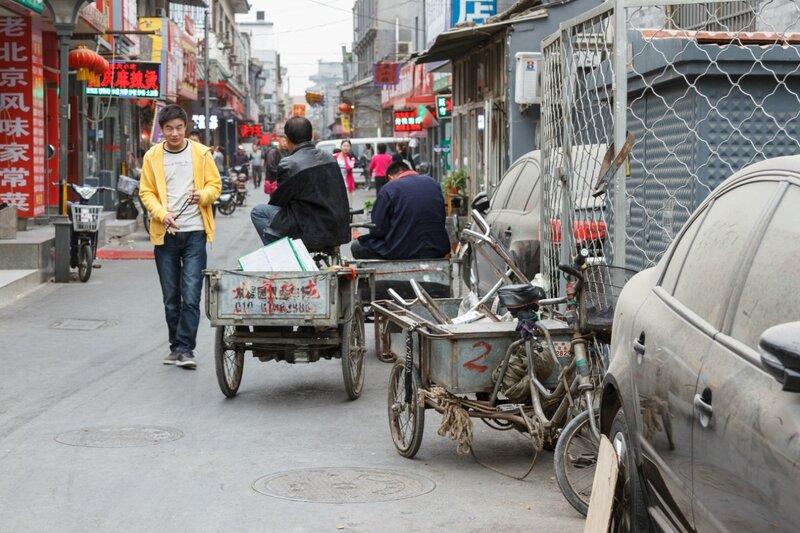 Улица Ляншидянь, Пекин