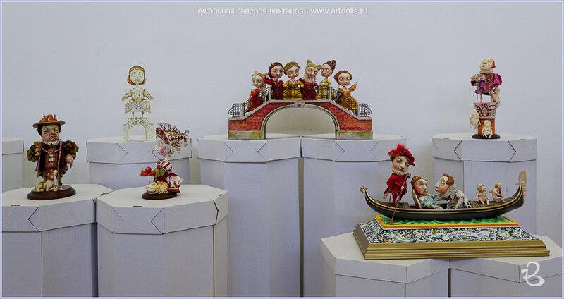 Выставка кукол и мишек Галерея ВахтановЪ