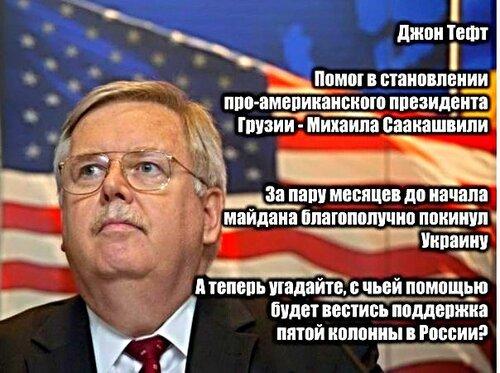Джон Теффт - новый посол США в России