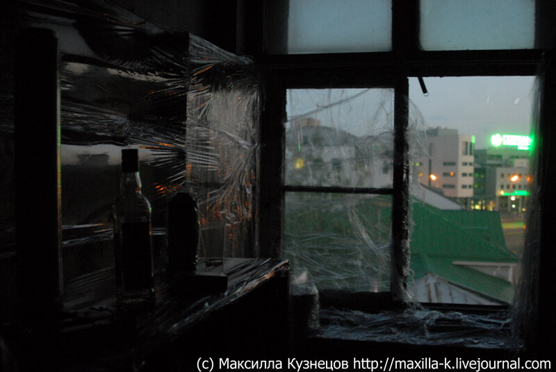 упакованное окно