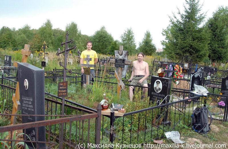 Еринское кладбище