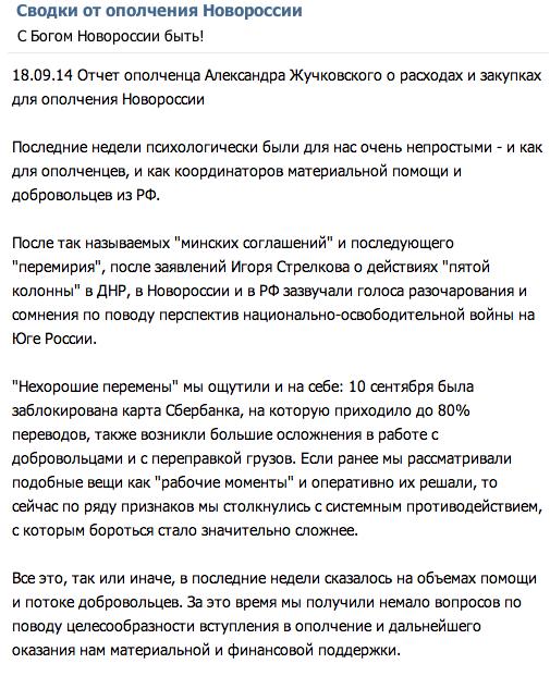 Снимок экрана 2014-09-22 в 1.37.38.png