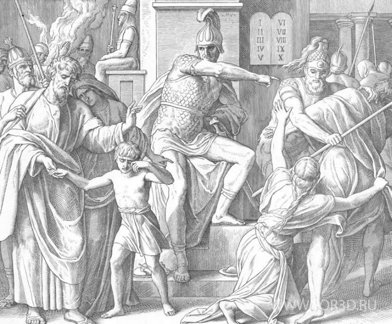 150 Антиох преследует верующих израильтян.jpg