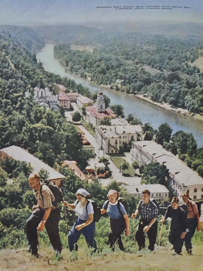 Святогорск. Туристы (Огонёк, 1959) 700.jpg