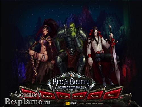 Кингс Баунти: Темная Сторона / Kings Bounty: Dark Side