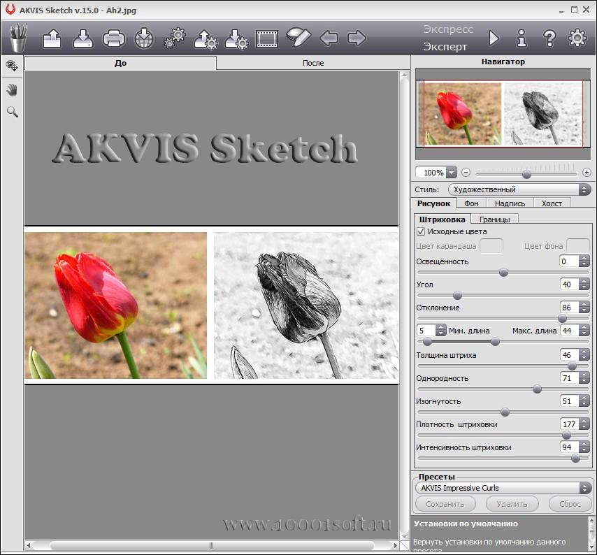 AKVIS Sketch - плагин фотошоп