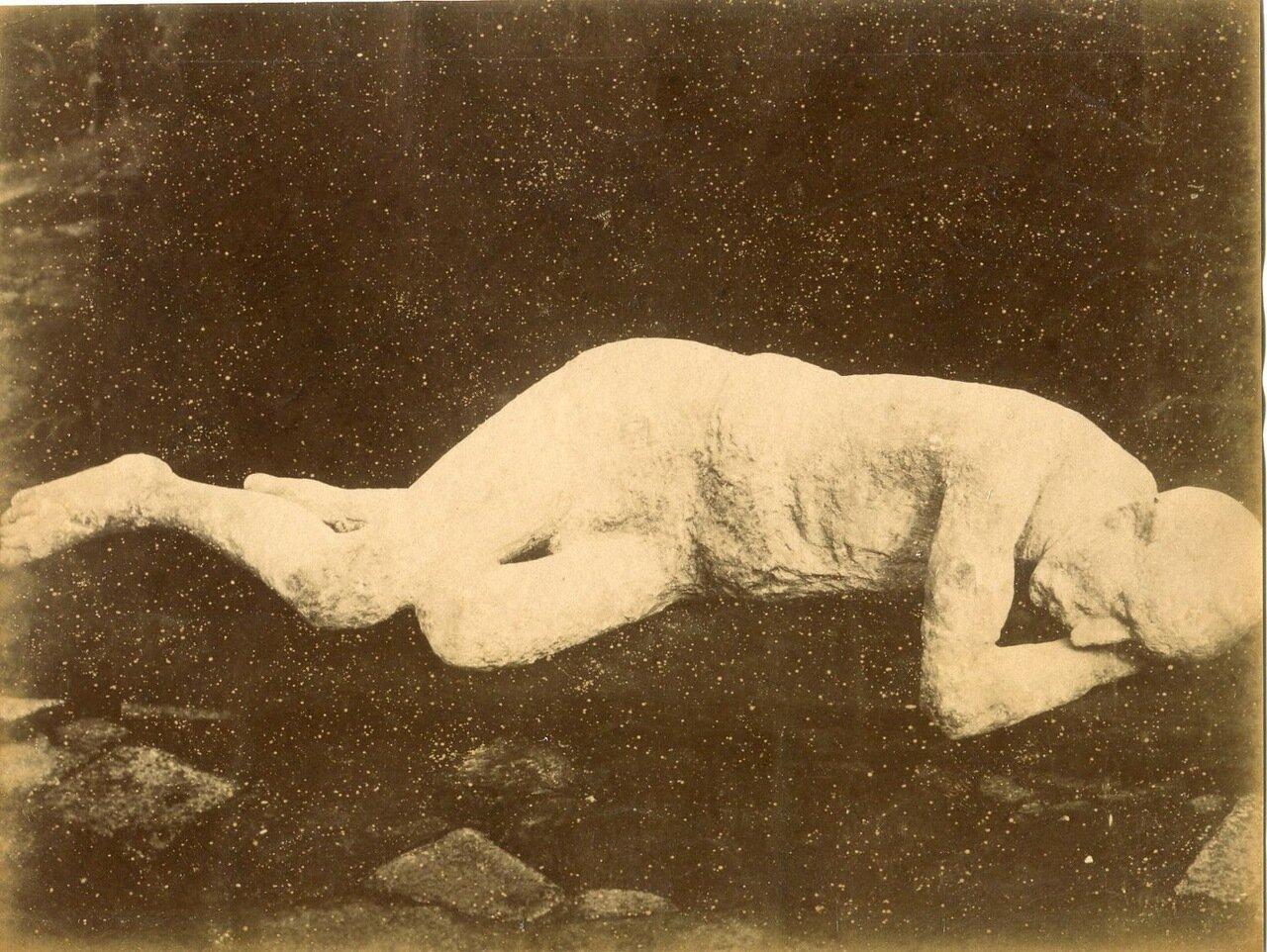 1875. Останки горожанина