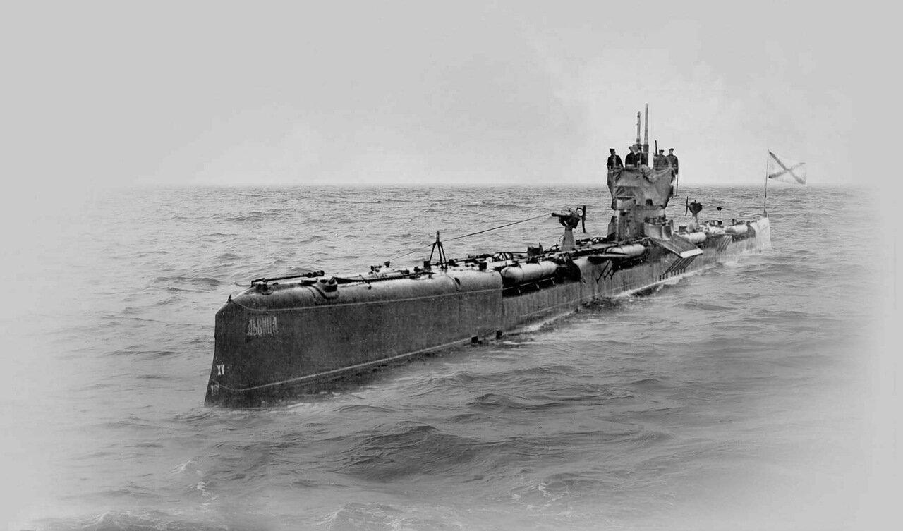 15. Подводная лодка «Львица»