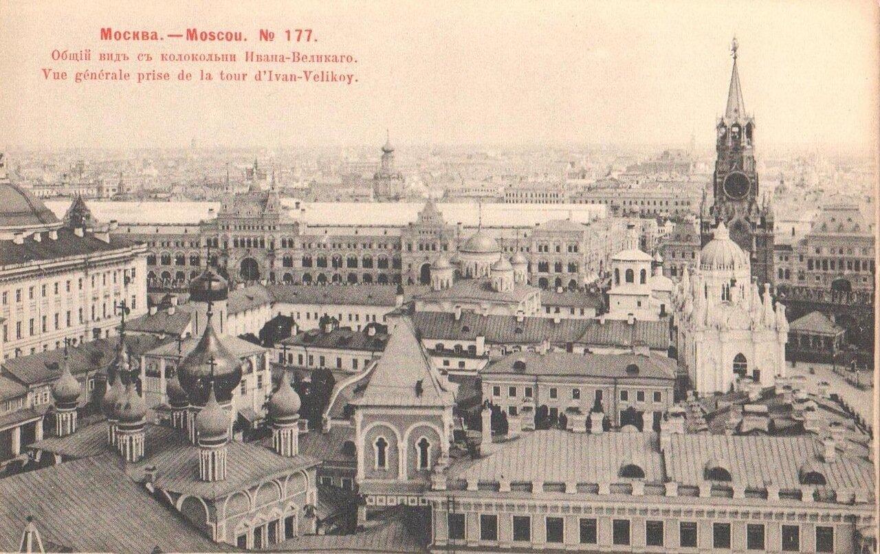 Кремль. Общий вид с колокольни Ивана Великого