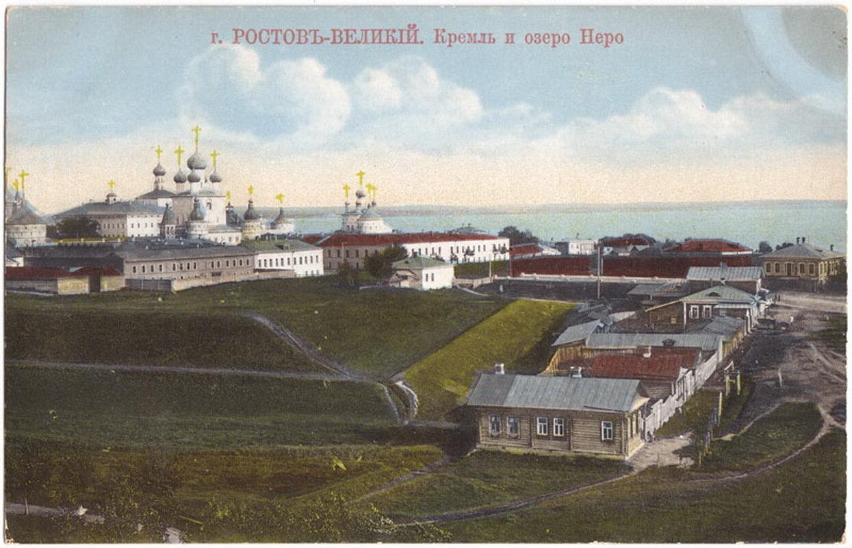 Кремль и озеро Неро