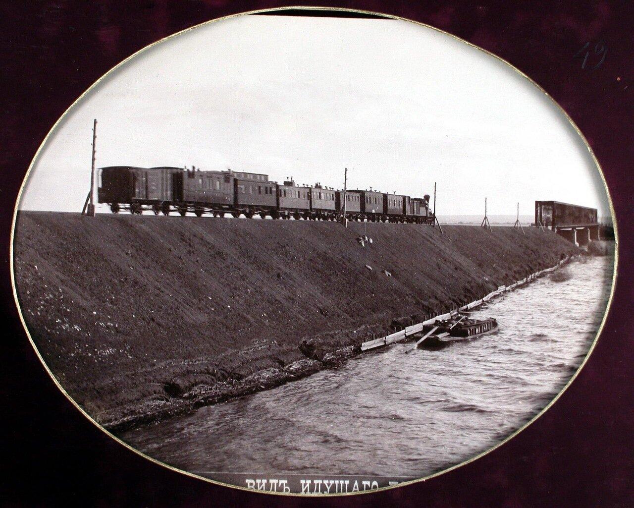 24. Железнодорожный состав на дамбе в момент разлива р. Самары