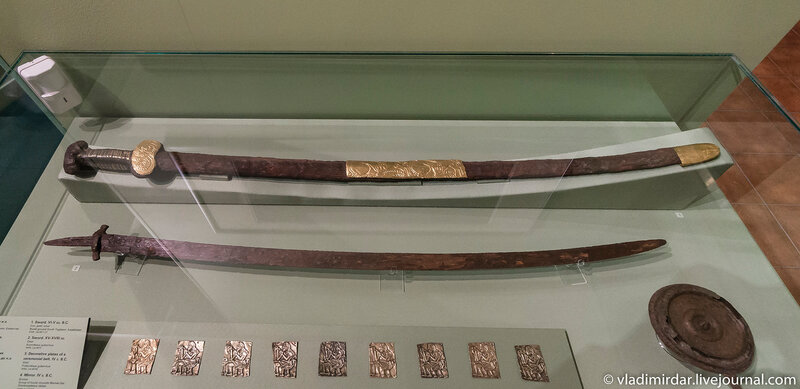 Мечи степняков. VI-V в. до н.э. Железо. Золото. Серебро.