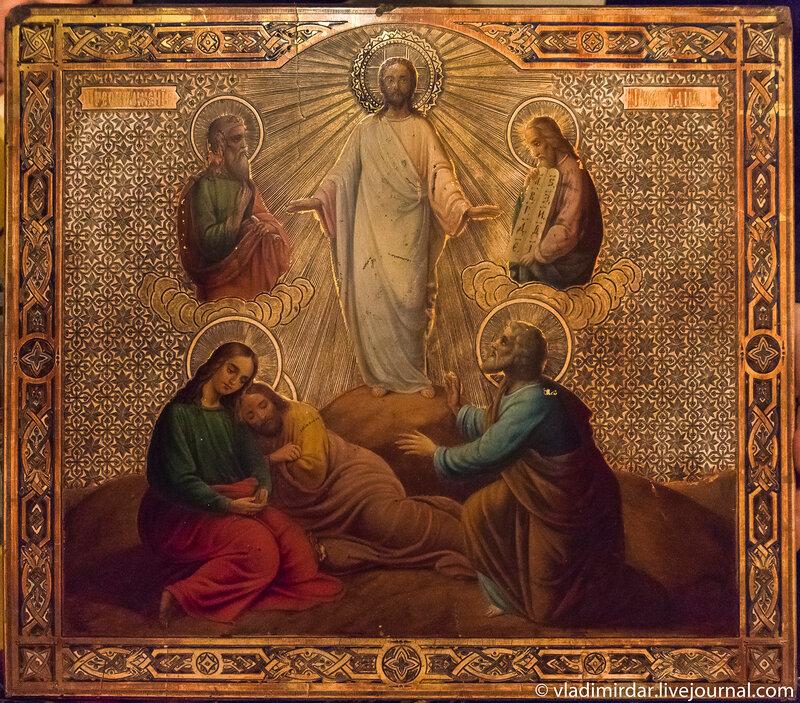 Икона Преображение Господня