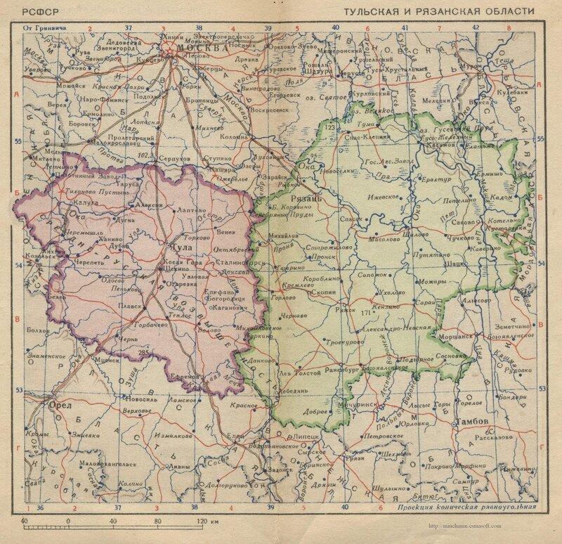 Тульская и Рязанская области