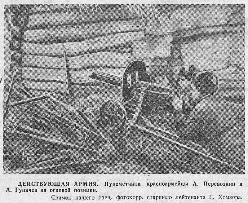 «Красная звезда», 23 апреля 1943 года, как русские немцев били, потери немцев на Восточном фронте, красноармеец, Красная Армия, смерть немецким оккупантам