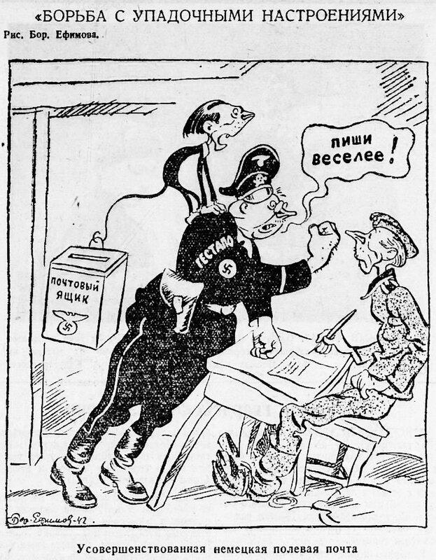 как русские немцев били, потери немцев на Восточном фронте, о чем пишут из германского тыла, немцы о восточном фронте