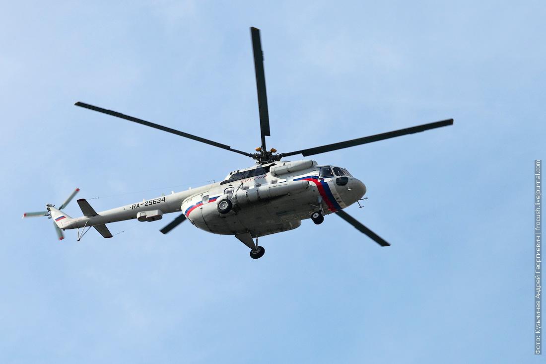 RA-25634 вертолеты специального летного отряда «Россия»