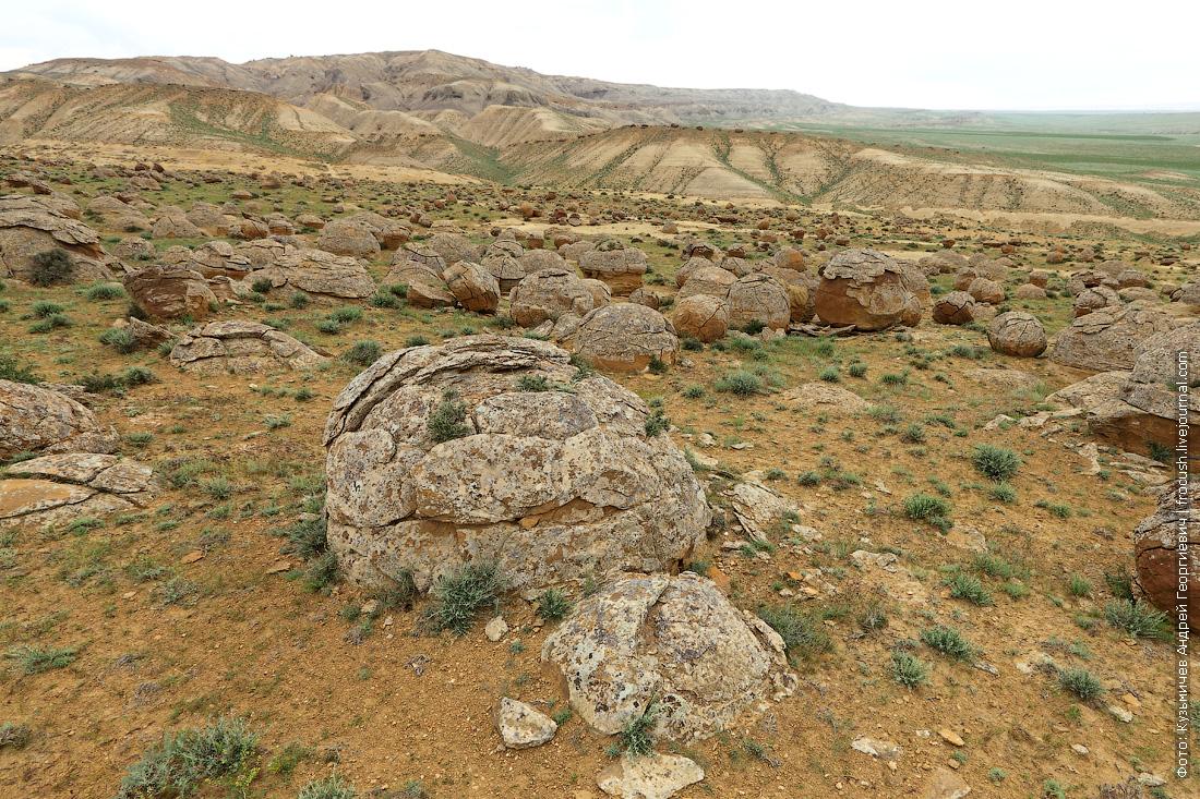 долина Торыш каменные конкреции
