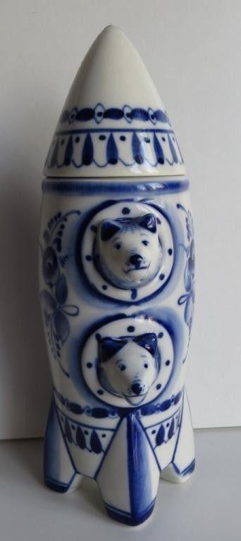 1st Astronauts Belka Strelka Space Dogs Rocket Shtof JUG Porcelain Gzhel.jpg